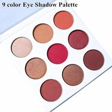 kyli Shimmer Matte Eye shadow Professional Makeup Burgundy Eyeshadow Palette Make up Set kyshadow cosmetics Eyeshadow Pallete(China (Mainland))