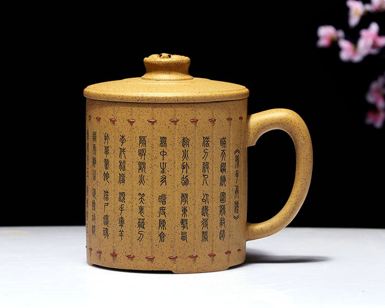 yellow purple sand cup recommended yi xing undressed ore quality goods is carved painting cup personal gift mugs The art of war(China (Mainland))