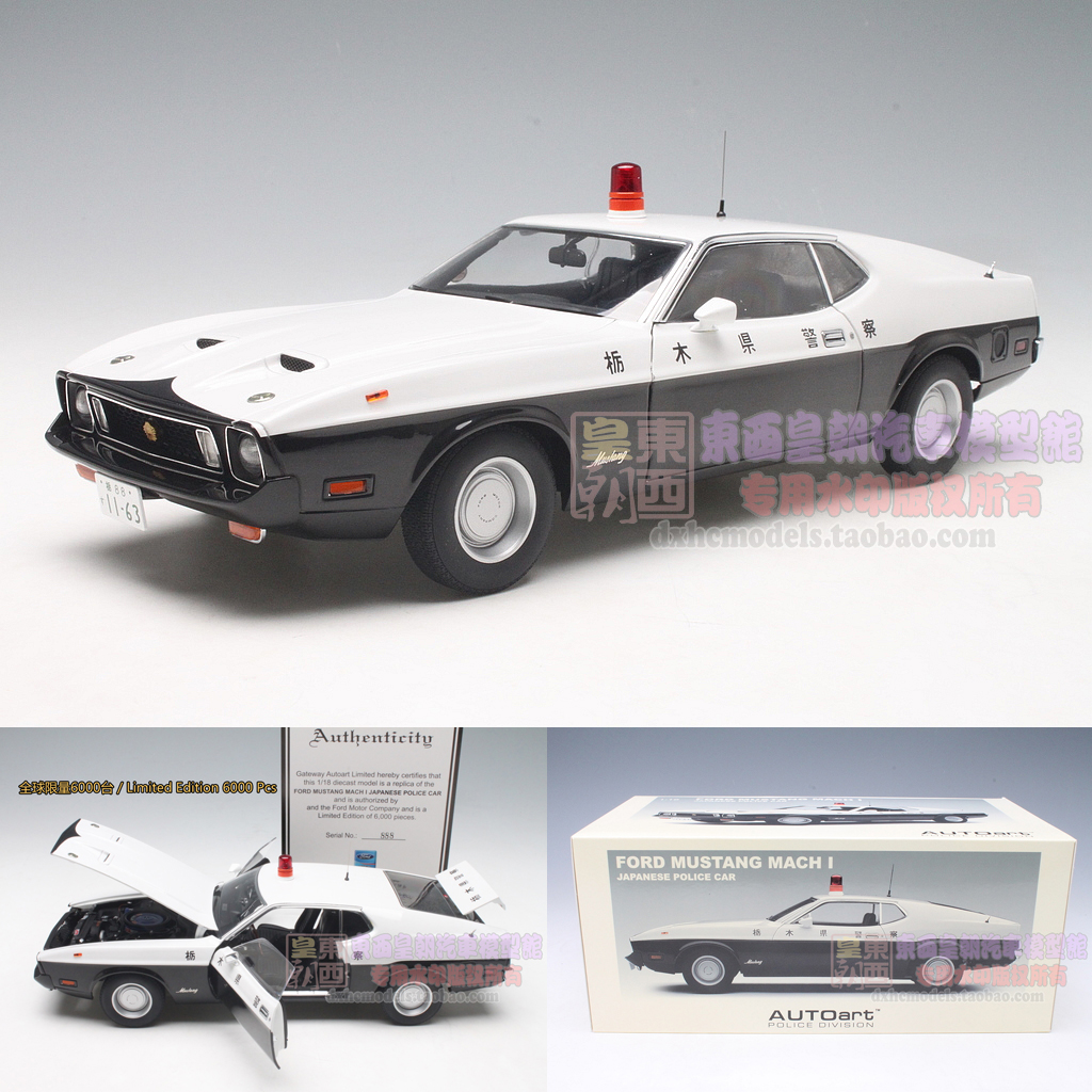 AUTOart AUTOart 1:18 ford MUSTANG MUSTANG MACH I tochigi, Japan version of a police car(China (Mainland))