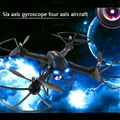 Newest RC Drone with HD Camera 2 4G Remote Control Quadcopter Helicopter Dron with Six axis