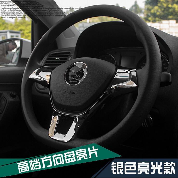 For Volkswagen VW GOLF 7 GTi MK7 POLO 2014 2015 Passat B7 B8 Jetta MK5 MK6 2015 Car steering wheel Cover ABS Matte decoration(China (Mainland))