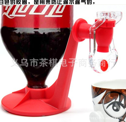 Patent genuine factory direct inverted Coke bottle Coke bottle upside down drinking fountains FREE SHOPPING<br><br>Aliexpress