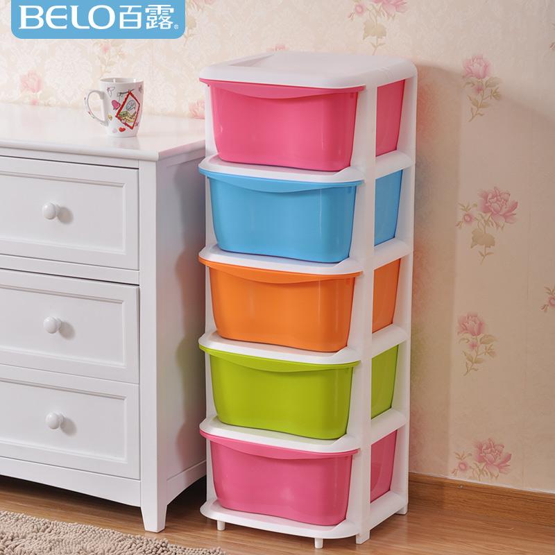 Bailu children plastic storage cabinet drawer cabinet wardrobe baby toy storage lockers five layer 14, shipping(China (Mainland))