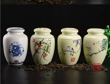 Jingdezhen large porcelain candy on-glazed bone china storage ceramics 11.5*8cm  tea caddy tea&coffee tools coffee bean storage