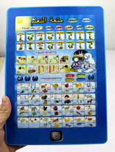 Holy quran learning toys with quran prayer and Arabic and English words learning Machine,Y pad quran educational islamic toy(China (Mainland))