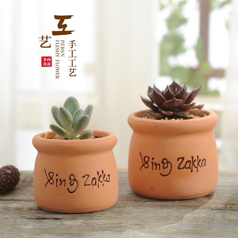 FREE SHIPPING!Japan and South Korea zakka pot office Green plant ceramic flower pot Milk bottle shape,terra-cotta.(China (Mainland))