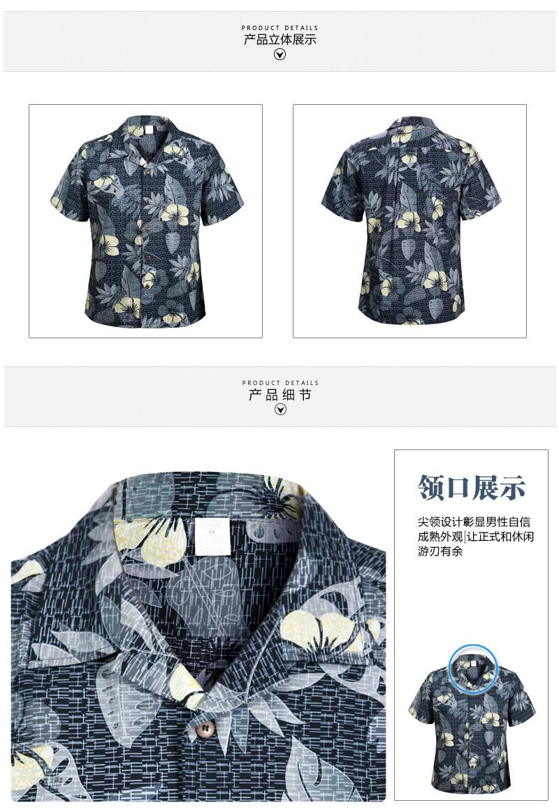 HTB16R7JKVXXXXXTaXXXq6xXFXXX7 - 2016 Hawaii Shirts Men's Casual Short Sleeve Printed Home Shirt Plus size Mens Cotton Hawaiian Shirt Camisa Hawaiana A1395