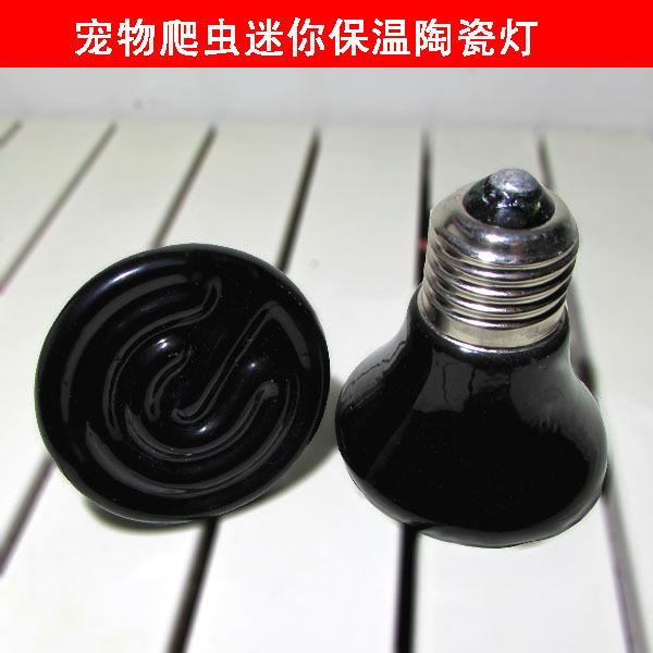 Uvb Heat Lamp Heated Lamp Lizard Ceramic