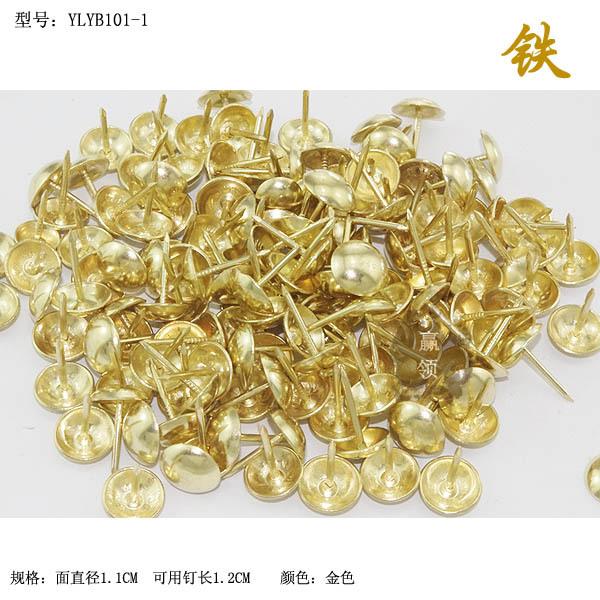 Home win collar antique nails nail decoration nail doornail Teppo diameter 1CM golden bronze nail sofa(China (Mainland))