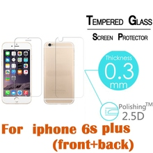 Premium 2.5D 0.3mm Tempered Glass Front Back Screen Protector for iPhone 6 6S Plus 5 5S Ultra Thin Protective Film With Package