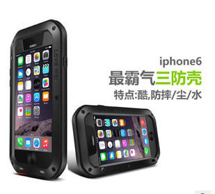 Waterproof dustproof shockproof Mobile phone hard shell protective iphone 6 plus case 5.5 - Luckily the little mouse store