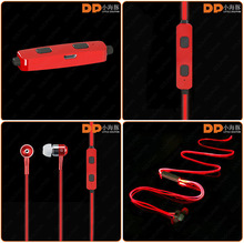hot new products for 2016 luminous light up earbuds color changing retractable LED earphone for mp3