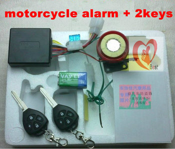 Free Shipping Motorbike Motorcycle Alarm Immobiliser Remote Start For Bike Scooter LOCK SECURI