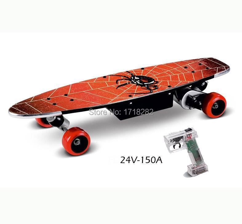 Leisure remote control electric skateboards, three speeds, ABS braking+150A/electric skateboard/electric scooter - Sports transportation experts store