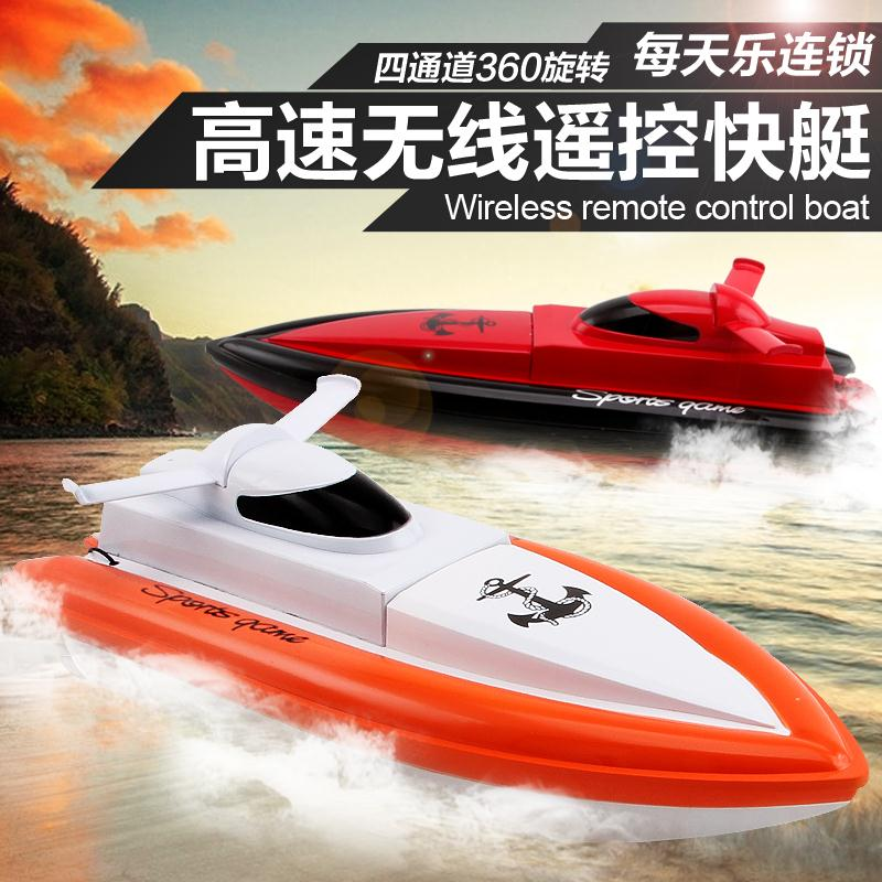 Brazil Remote control boat speedboat large children's electric toy ship model aircraft model ship sailing toys(China (Mainland))