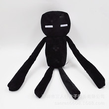 Minecraft Enderman Plush Toy 26cm/42cm,even Cooly Creeper Jj Dolls Classic Toys Popular Gifts Hot Sale Promotion free Shipping(China (Mainland))