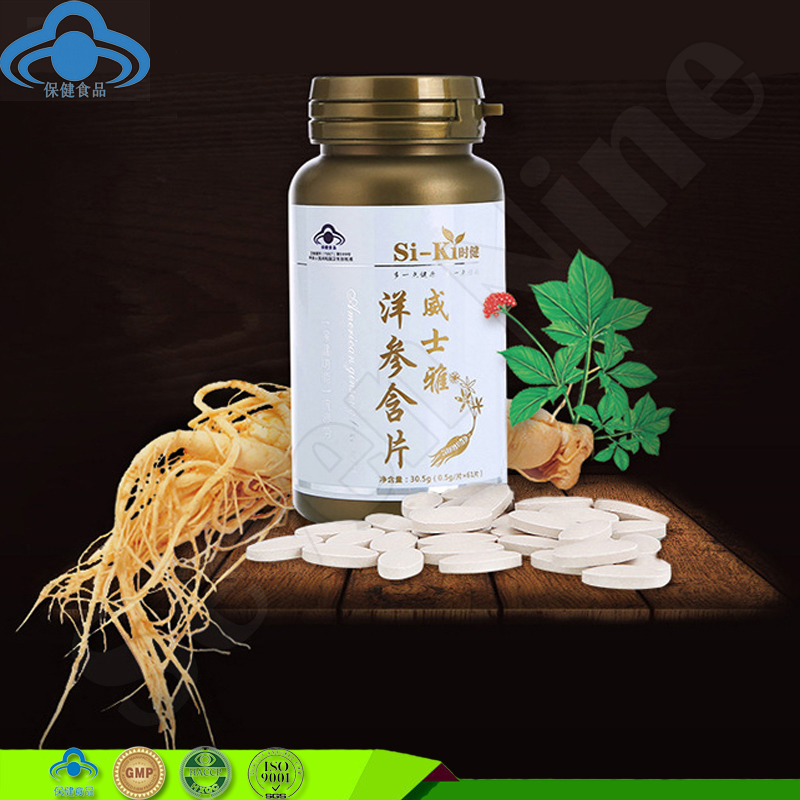 6 bottles/lot American ginseng tablet health dietary supplement weight gain food supplement American ginseng capsules