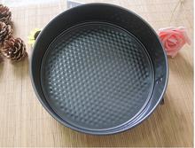 1pc 8 inch 20cm hopper belt lock cake mold Chiffon Cake DIY Baking Dish & Pans Kitchen Baking Baking Tray Cake Mould J0911(China (Mainland))
