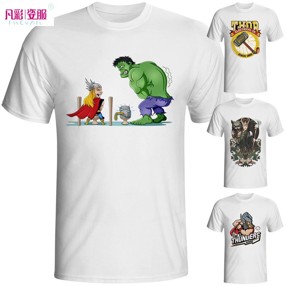 Shirt design website cheap - Thor Loki Odin T Shirt Parody Asgard Guys New Design Creative Cool Fashion Style Short Sleeve T Shirt Printed Unisex Tshirt