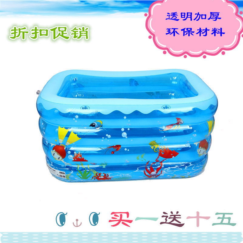 Bao child baby inflatable swimming pool oversized family pool thicker insulation barrel transparent pool(China (Mainland))