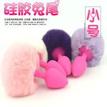 2015 silica gel hair ball anal plug tail rabbit tail support,butt plug,sex toy(China (Mainland))