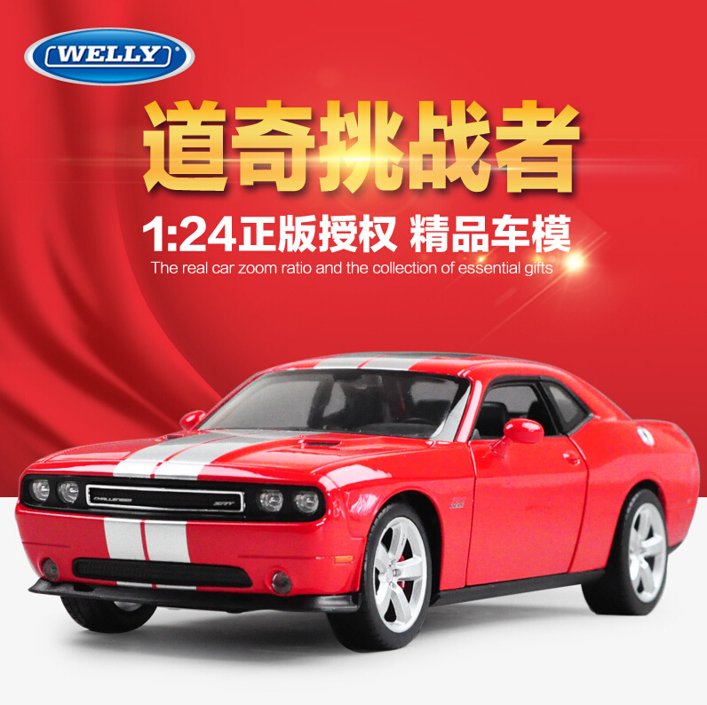 Welly 1:24 original car models luxuriously dodge challenger muscle car alloy car model for collection high quality(China (Mainland))