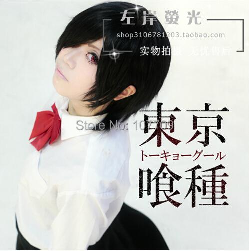 Tokyo Ghoul Toka Kirishima 35CM Short font b Hair b font font b Wig b font