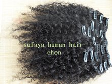 newarrive grade6A malaysia hair extensions hair products kinky curly clip in weaves 9pcs 10 -30 inches natural black brown color