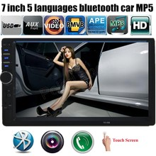 new arrival 2 Din 5 languages Car Radio MP5 MP4 Player 7'' inch Bluetooth  HD Touch Screen Stereo Audio/Video/USB TF Auxin FM(China (Mainland))