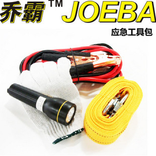Car battery shakiest bag car emergency kit trailer rope emergency bag piece set(China (Mainland))