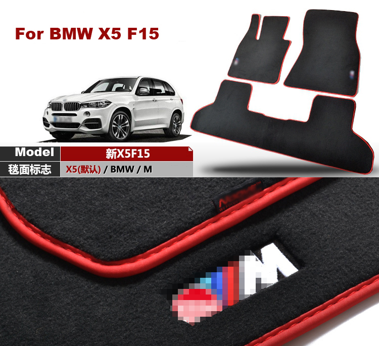 Brand New 5pcs Premium Solid Black Nylon Car Floor Mats Carpet Exactly Fit For BMW X5 F150(China (Mainland))