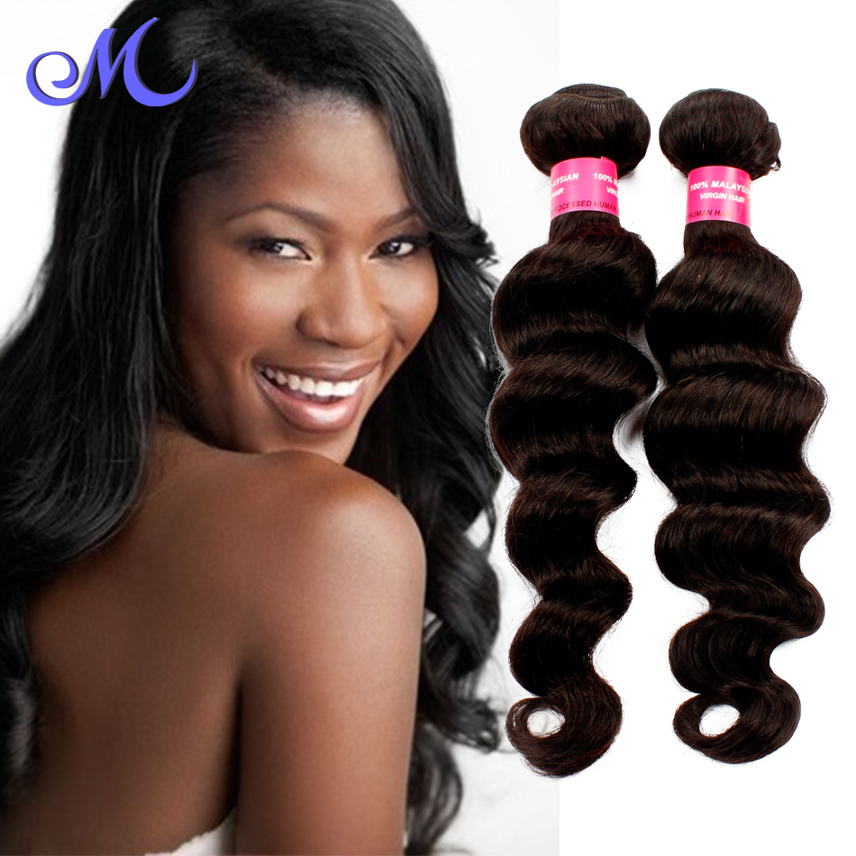 Virgin Malaysian Hair Loose Wave Julia Hair Products Unprocessed Virgin Malaysian Hair 4pcs/lot Natural Black Hair No Tangle