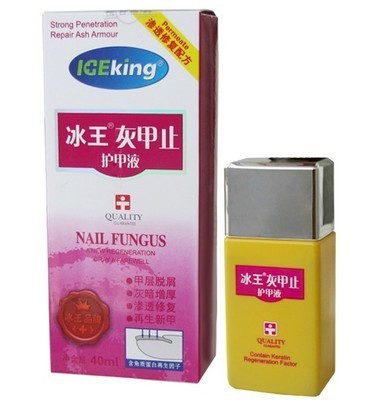 A special offer ice king gray armor was only 40ml Grey A special net onychomycosis is not repeated(China (Mainland))
