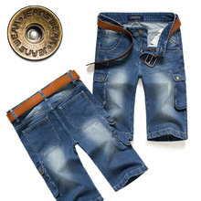 In the summer of 2016 the new men's waist in urban fashion leisure bag more loose cotton denim pants(China (Mainland))