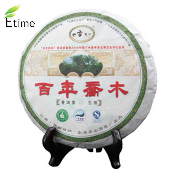 puer Specials Top Grade Chinese Authentic puerh tea Fragrance High Mountain One Hunderd Arbor Raw cake