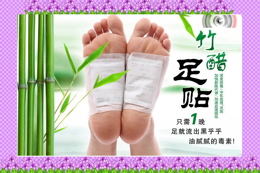 Adhesives Detox Foot Patch Bamboo Pads Patches Improve Sleep Beauty Slimming - healthlife store
