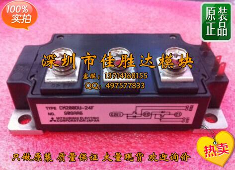 Brand new imported authentic CM150DU-24H CM200DU-24H CM200DU-24F CM150DU-24F<br><br>Aliexpress