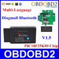 Hardware V1 5 Diagmall Bluetooth OBD2 Diagnostic Interface 25K80 Chip Wireless Better Than ELM327 OBD2 Code