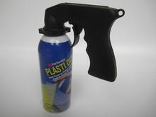 freeshipping Rim membrane portable spray gun plasti dip handle membrane tools rim membrane spray gun(China (Mainland))