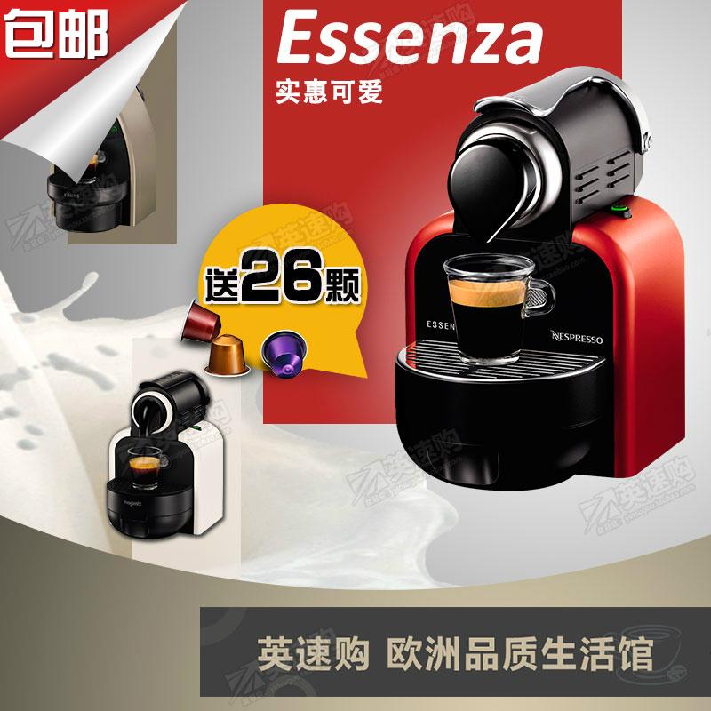 krups nestle nespresso capsule coffee machine magimix c101. Black Bedroom Furniture Sets. Home Design Ideas