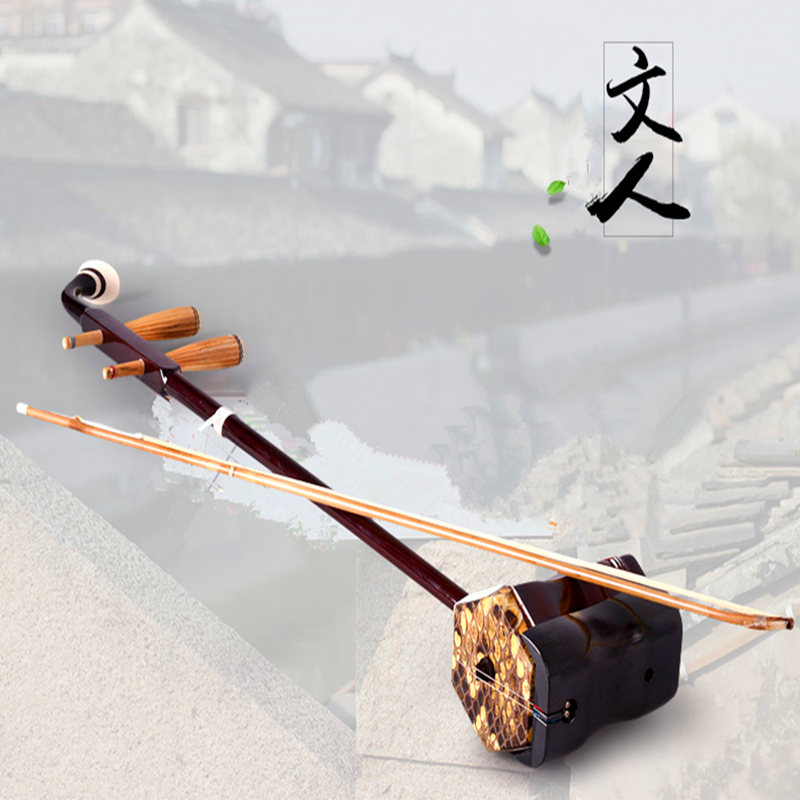 Chinese Famous Brand Erhu 01AS Exclusive Engraved Code Musical Stringed Instruments Erhu with Rosin spare strings Bow and Book(China (Mainland))
