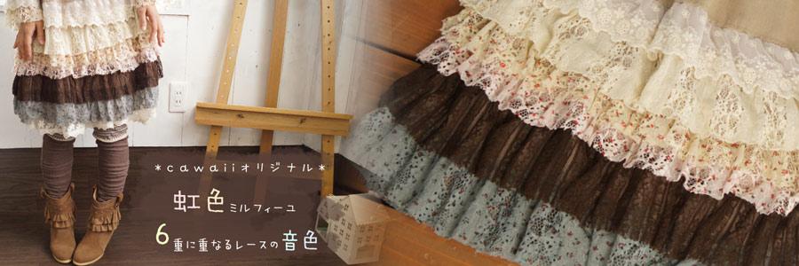 linen sweet cotton lolita ethnic embroidery casual gothic robe longue femme lace ruffles tunique hippie boho autumn fall dress