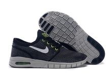 Nike Sb Shoes 2016