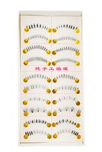 Charming 10 Pairs Natural Under Bottom Fake False Different Cross Eyelashes Eye lashes Makeup Office