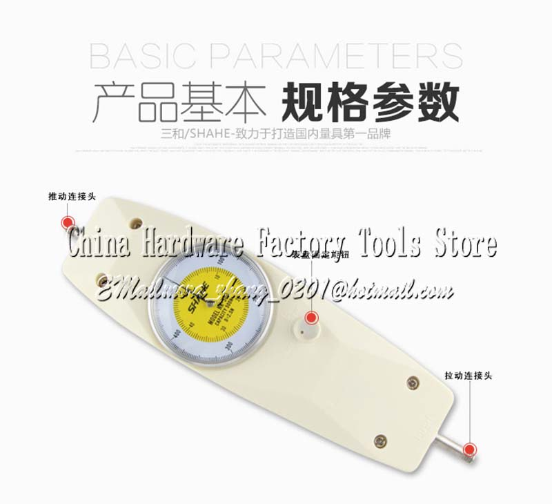 Free shipping  Dial Mechanical Push-Pull Gauge Precision Force gauge SN-500 Pointer push tension meter dynamometer<br><br>Aliexpress