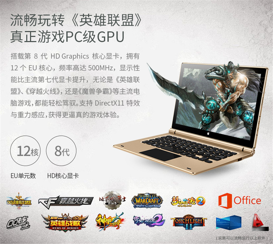 oBook-11-PLUS-64GB-790---_07