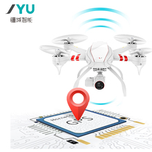 JYU Hornet S GPS Follow Me Medel Foldable Quadcopter FPV Dron Drone with Camera HD vs DJI Phantom 4 Fast Shipping