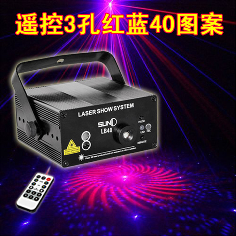3 Lens Led Laser Stage Lighting Effect Blue Red RB 40 Patterns Elf Club Bar Home Holidays DJ Dance Party show Projector Light(China (Mainland))