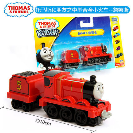 Thomas And Friends Take Along Toys 33