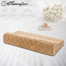 MemoryZero jacquard pillowcover bed wedge pillow bamboo charcoal memory foam pillow neck pillow health care bed sleeping pillow(China (Mainland))